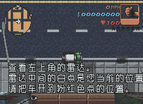 GTA職業概念賽車中文版全螢幕2