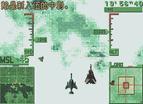 空戰神鷹2中文版全螢幕2