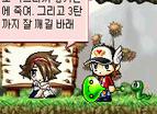 楓之谷韓國版第二集