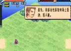 真-怪獸召喚士中文版