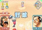真-海賊王熱血棒球中文版