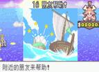 真-海賊王-目標賞金王中文版