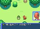 真-神奇寶貝-不可思議的迷宮-赤之救援隊中文版