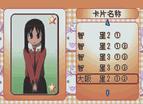 阿滋漫畫大王中文版全螢幕2