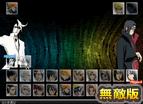 死神vs火影1.7無敵版