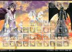 死神vs火影2.6流水完美改版2.4雙人版