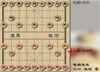 象棋2雙人版