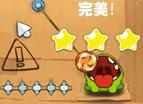 割繩子青蛙吃糖果