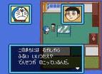 哆啦A夢-大雄與妖精之國