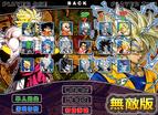 龍珠激鬥2.2無敵版
