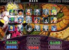 龍珠激鬥2.2