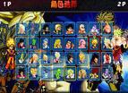 龍珠Z激鬥雙人版
