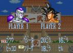 七龍珠Z-超武鬥傳雙人版