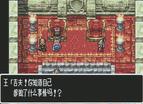 勇者鬥惡龍怪獸篇-旅團之心中文版全螢幕2