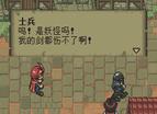 艾列米克斯物語中文版全螢幕2
