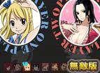 妖精的尾巴vs海賊王0.6無敵版