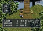 不可思議的迷宮2風來的西林中文版全螢幕