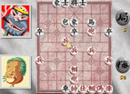 象棋大師3將族