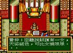 新創世紀中文試玩版全螢幕