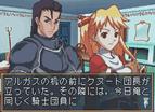 姬騎士物語-藍色的公主全螢幕2