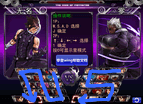拳皇WingEX1.0人物全開雙人版
