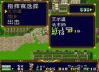 夢幻模擬戰2-蘭古瑞薩DER中文版全螢幕