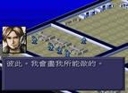魔神轉生2中文版全螢幕