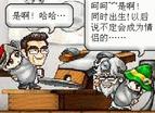 楓谷影片老鼠愛大米