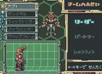 金屬機器人大戰-甲冑版全螢幕2