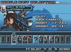 高達Seed-格鬥篇全螢幕2