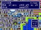 超級桃太郎電鐵DX全螢幕