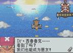 海賊王目標賞金王中文版全螢幕2