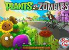 植物大戰殭屍