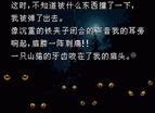 夢想家中文版全螢幕