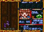 魔法水滴-魯魯米冒險篇全螢幕