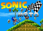 音速小子摩托車
