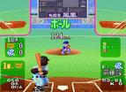 超級明星職業棒球5全螢幕