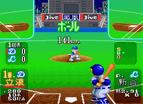 超級明星棒球4全螢幕