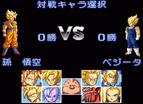 七龍珠Z-超武鬥傳3全螢幕