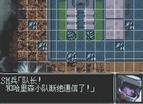 超級機器人大戰OG2中文版全螢幕2