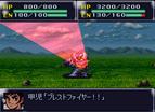 第四次超級機器人大戰全螢幕