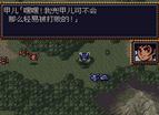 第4次超級機器人大戰中文版全螢幕