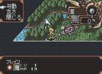 世界傳說召喚者之血統中文版全螢幕2