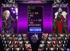 拳皇WingEX1.02人物全開修正雙人版