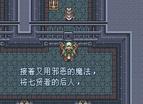 薩爾達傳說眾神的三角力量-四支劍中文版全螢幕2