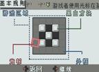 通勤一筆中文版全螢幕2